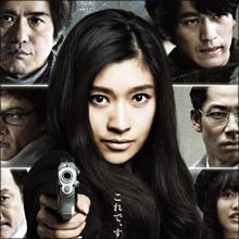 パンツスーツで華麗なアクション! 篠原涼子や黒木メイサなど、男女を魅了する女性刑事たち