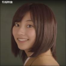 いよいよ本格ブレイクか!? ショートカット美少女・武田玲奈、SM要素満載の過激な新ドラマで清純キャラ