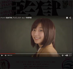 150919_takeda_tp.jpg