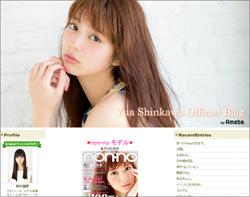 150922_sinkawa_tp.jpg