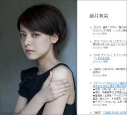 150924_hujii_tp.jpg