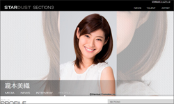 150926_takimoto_tp.jpg