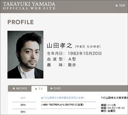 150929_yamada_tp.jpg