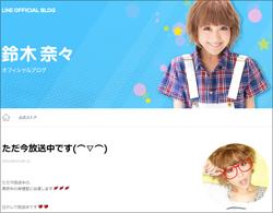 150930_suzukinana_tp.jpg