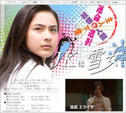 150930_yukionna_tp.jpg