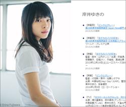 151002_kisii_tp.jpg