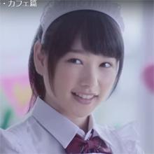 岡山の奇跡・桜井日奈子、メイドコスで魅力炸裂! 最新CMに興奮気味なコメント相次ぐ
