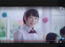 151002_sakurai_tp.jpg