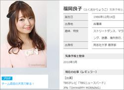 151005_hukuoka_tp.jpg