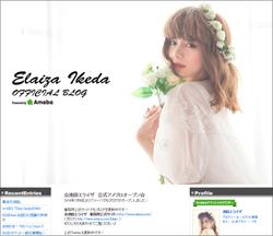 151007_ikeda_tp.jpg