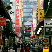 【世界風俗探訪・韓国編】 美人床屋の思わぬお土産