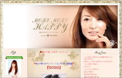 151013_niiyama_tp.jpg