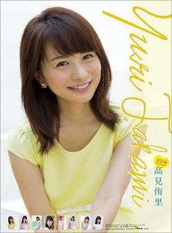 151013_takami_tp.jpg