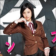 茶髪女子高生から可憐な美少女まで…数々の実写版キャラを好演する注目女優・山崎紘菜