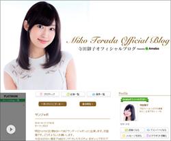 151019_terada_tp.jpg
