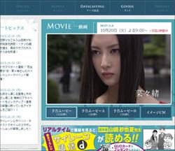 151020_nanao_tp.jpg