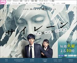 151021_kimurananao_tp.jpg