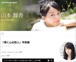 151023_yamamoto_tp.jpg