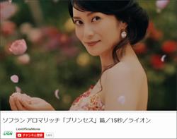 151026_sibasaki_tp.jpg
