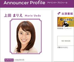 151027_ueda_tp.jpg