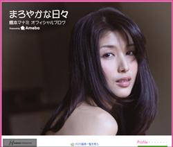 151029_hasimoto_tp.jpg