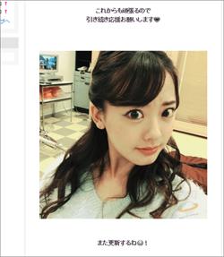 151104_satou_tp.jpg