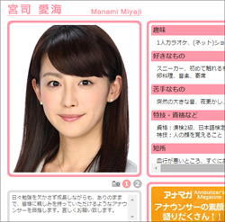 151107_miyaji_tp.jpg