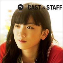 『俺物語!!』で注目の女優・永野芽郁、可愛らしい演技と茶目っ気のある素顔でブレイク確実か