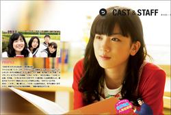 151107_nagano_tp.jpg
