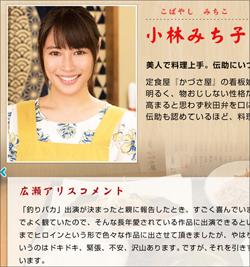 151108_hirosearisu_tp.jpg