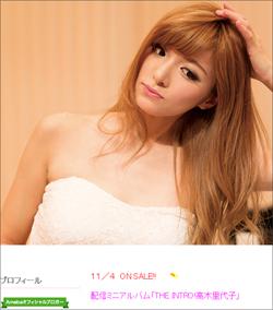 151109_takagi_tp.jpg