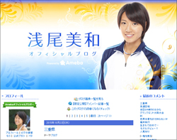 151111_asao_tp.jpg