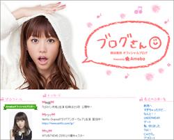 151111_kiritani_tp.jpg
