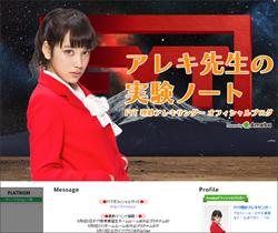 151111_tomaru_tp.jpg