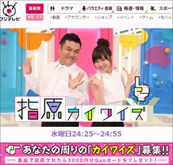 151112_sasihara_tp.jpg