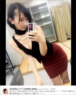 151113_kuramoti_tp.jpg
