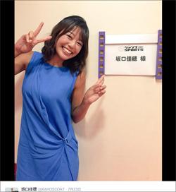 151114_sakaguti_tp.jpg