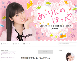 151116_sasaki_tp.jpg