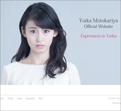 151120_motokariya_tp.jpg