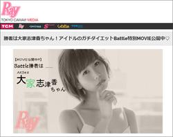 151120_ooya_tp.jpg