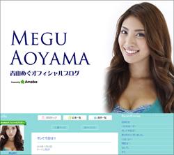 151124_aoyama_tp.jpg