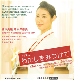 151125_takimoto_tp.jpg