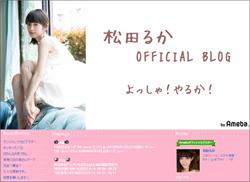 151127_matuda_tp.jpg