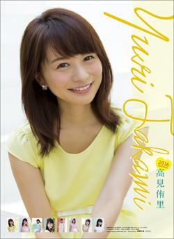 151202_takami_tp.jpg