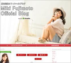 151204_hujimoto_tp.jpg