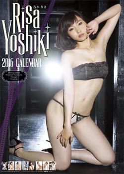 151206_yosiki_tp.jpg