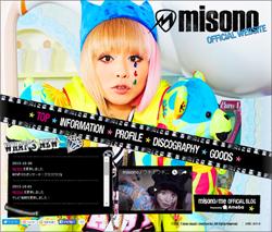 151207_misono_tp.jpg