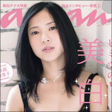吉高由里子、女優業再開後はSNSでファンを魅了! ぶっ飛びキャラも加速中!?