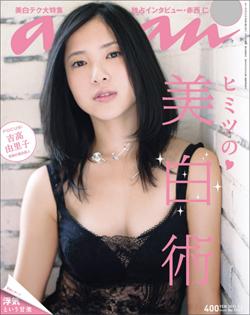 151207_yositaka_tp.jpg