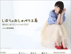 151209_kanjiya_tp.jpg